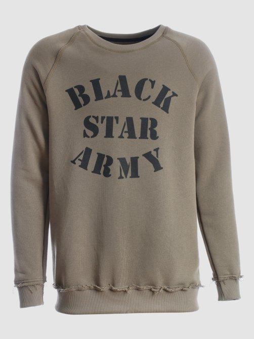 Костюм спортивный мужской Black Star Army