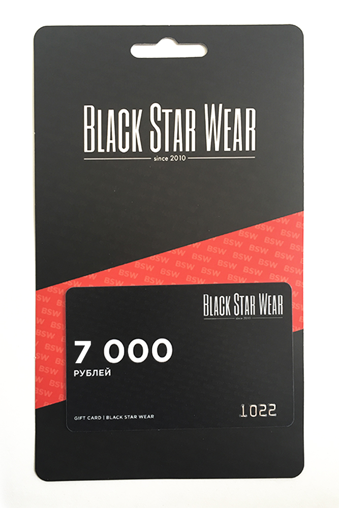 Подарочная карта 7000 рублей от Black Star