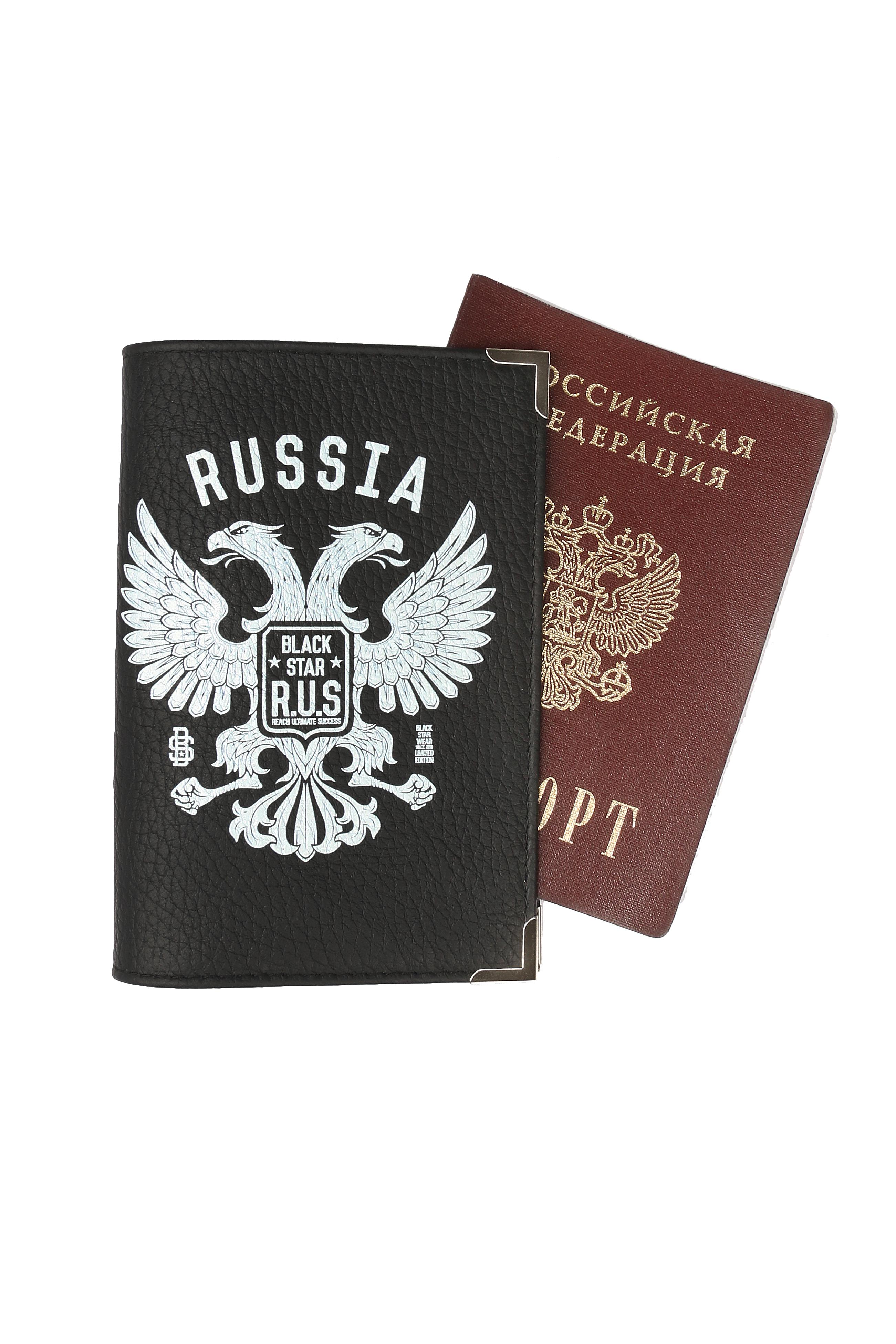 Обложка для паспорта GERB