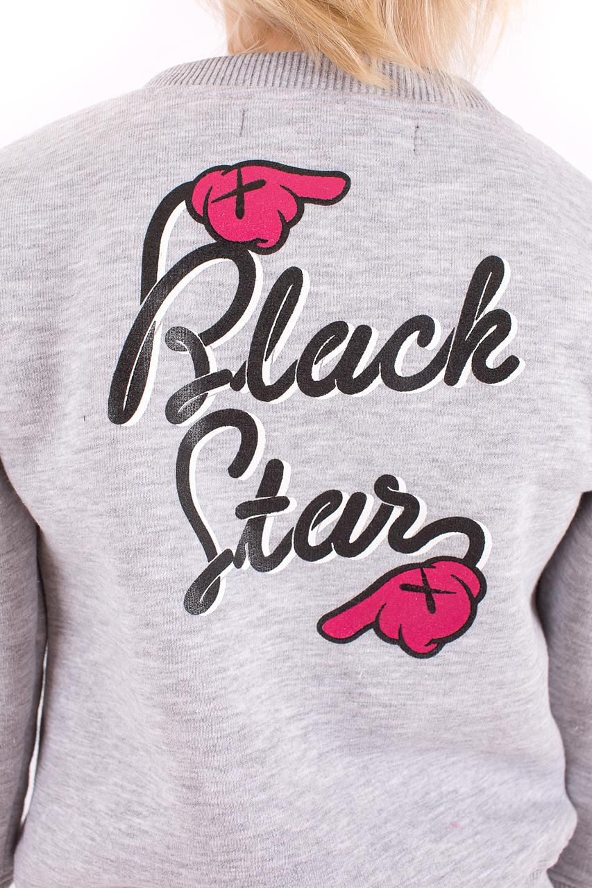 Костюм спортивный детский BS Hands от Black Star