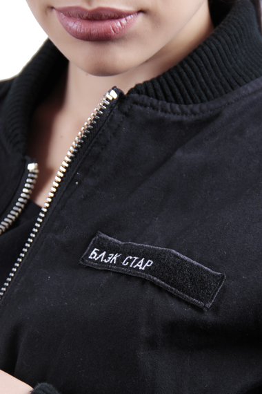 Куртка-бомбер женская Патриот от Black Star