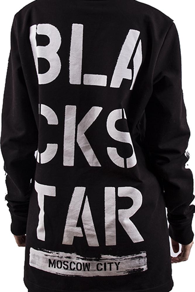 Лонгслив унисекс Stripes от Black Star
