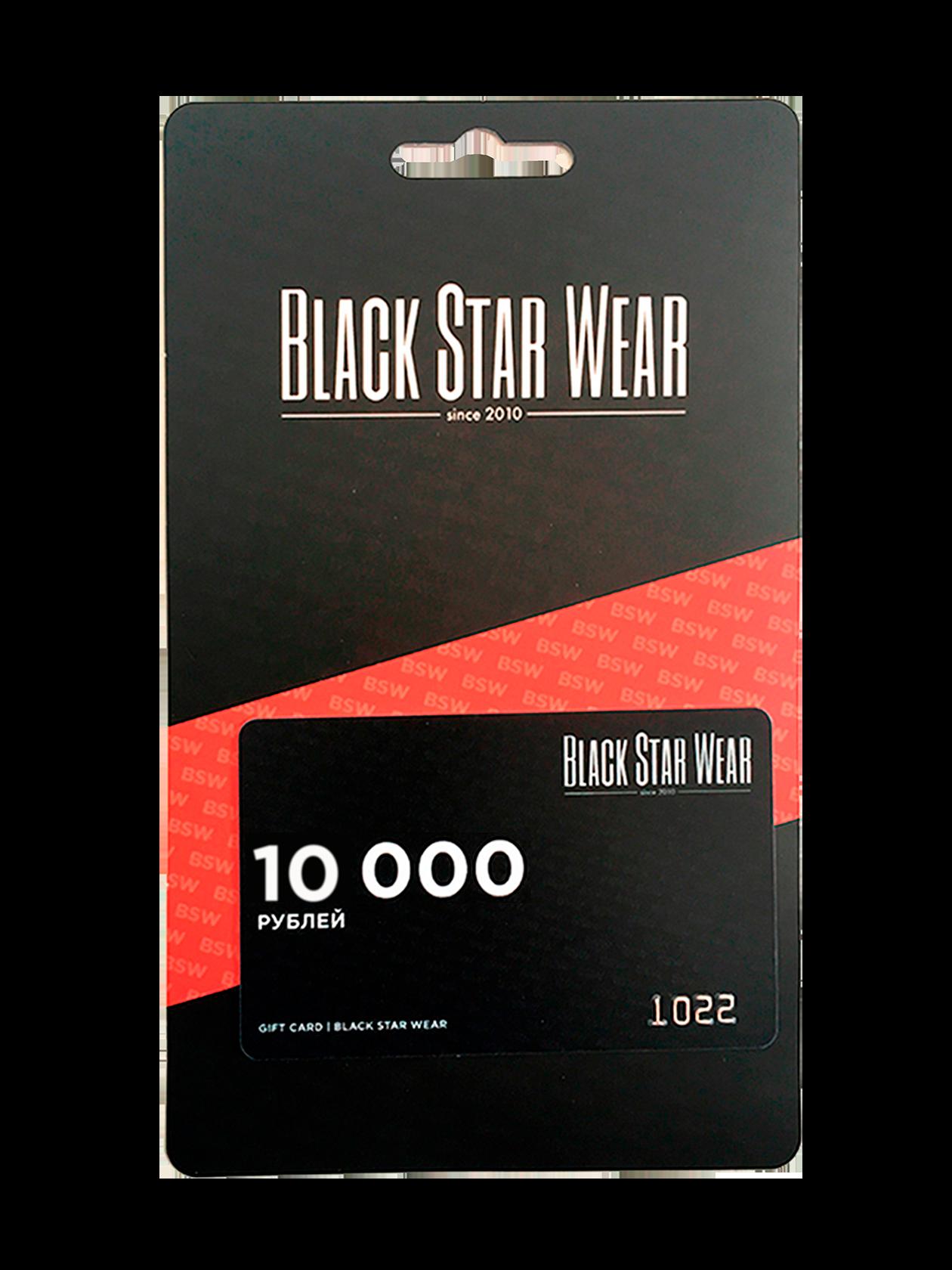 Подарочная карта 10000 рублей от Black Star