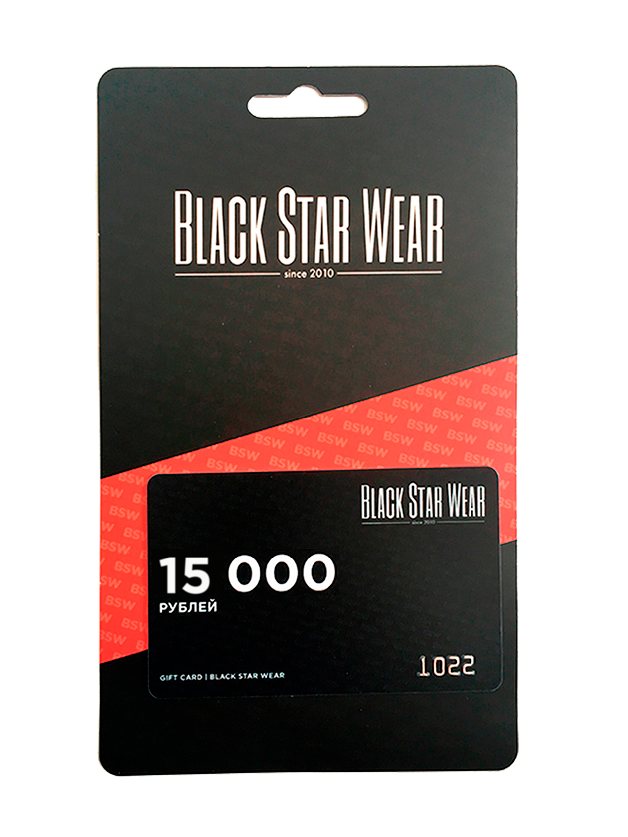 Подарочная карта  15000 рублей* от Black Star