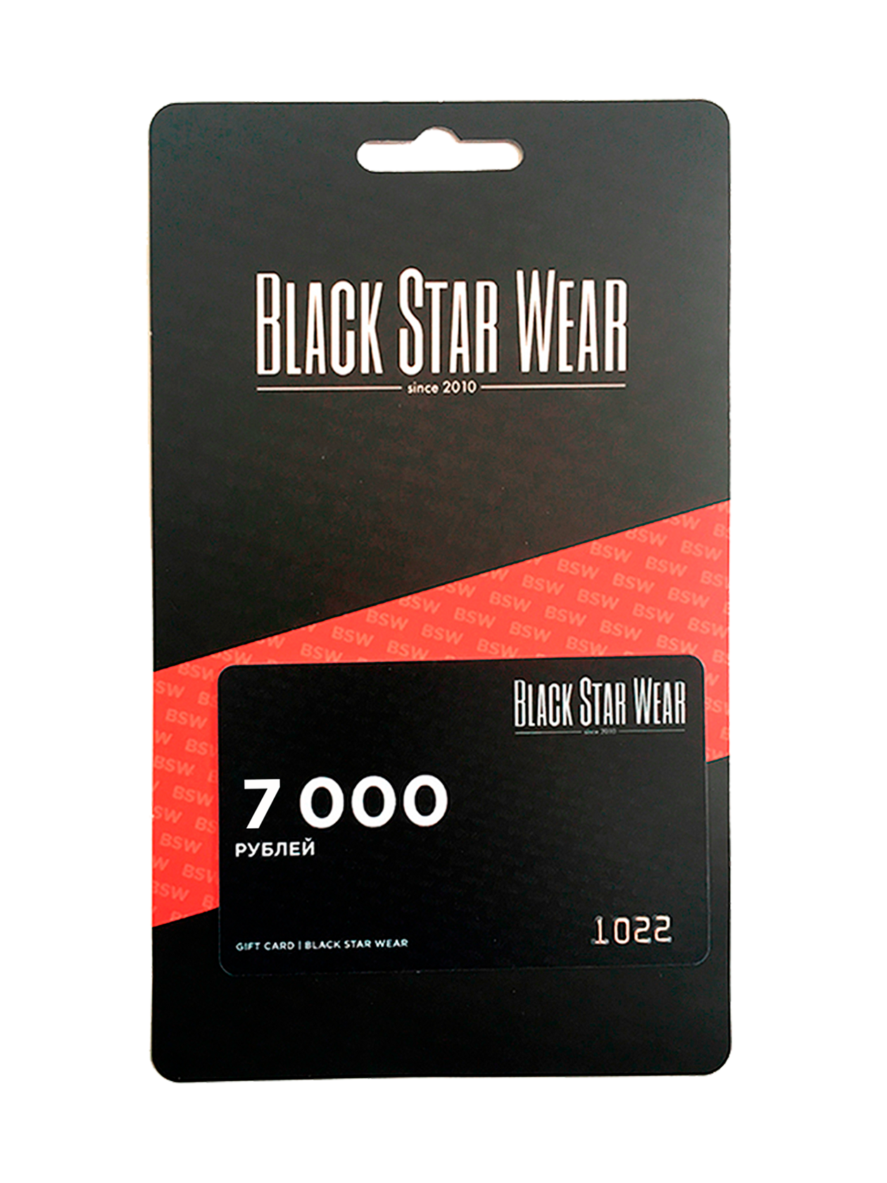 Подарочная карта  7000 рублейTo find a perfect gift is always a challenge - Black Star Wear gift card is the answer to all your gift-giving headaches! Perfect for any occasion with a balance of 7000 rur.<br><br>size: One size<br>color: Multicolor<br>gender: unisex