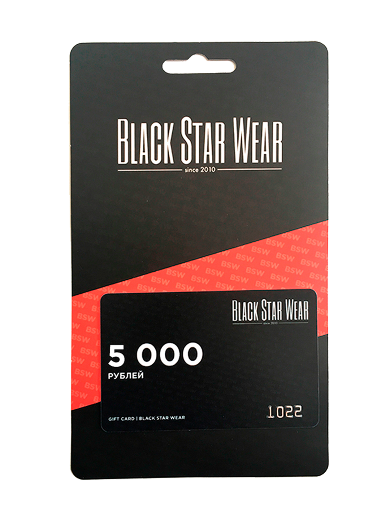 Подарочная карта  5000 рублей от Black Star