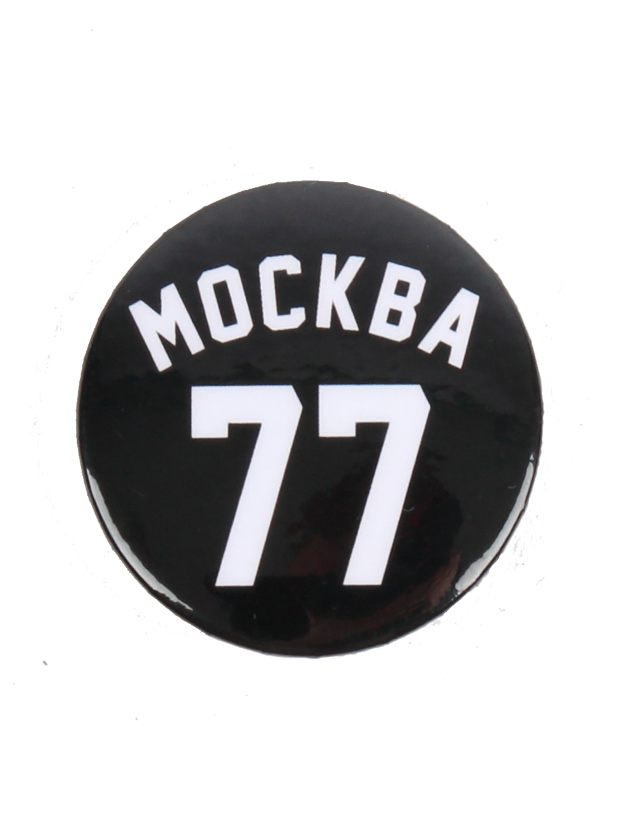 Значок MOSCOW 77 от Black Star