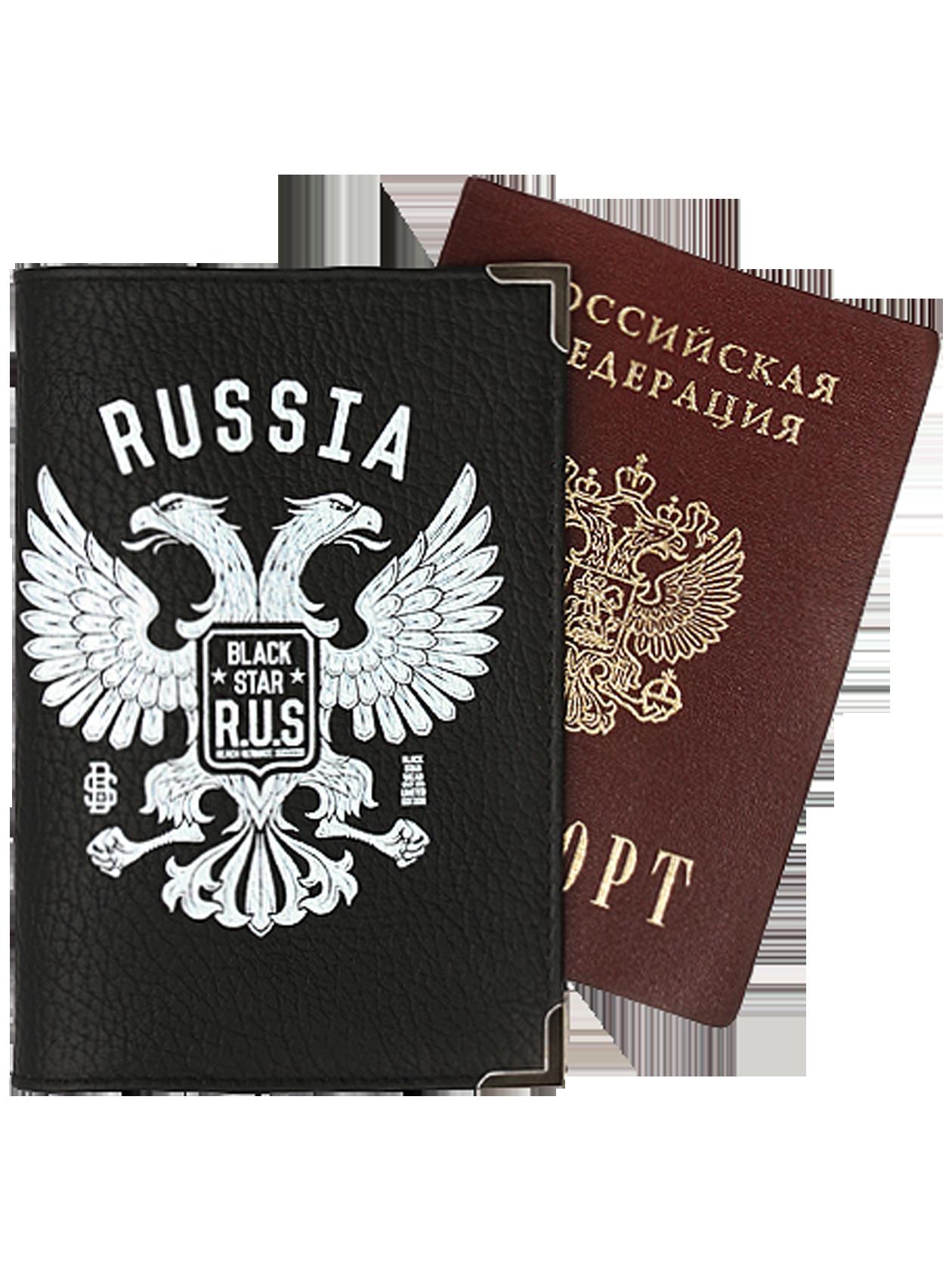 Обложка для паспорта GERBКожаная текстурная обложка для паспорта от Black Star Wear. Белый двуглавый орёл на лицевой стороне, железные уголки. Надёжный аксессуар, который защитит ваши документы от внешнего воздействия.<br><br>Размер: Единый размер<br>Цвет: Черный<br>Пол: Унисекс