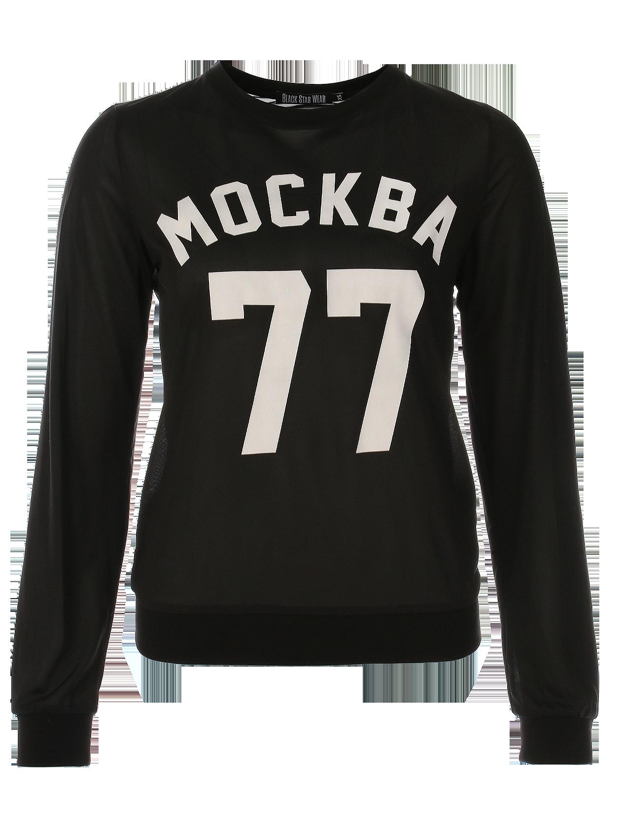 Толстовка женская Москва 77 от Black Star Wear