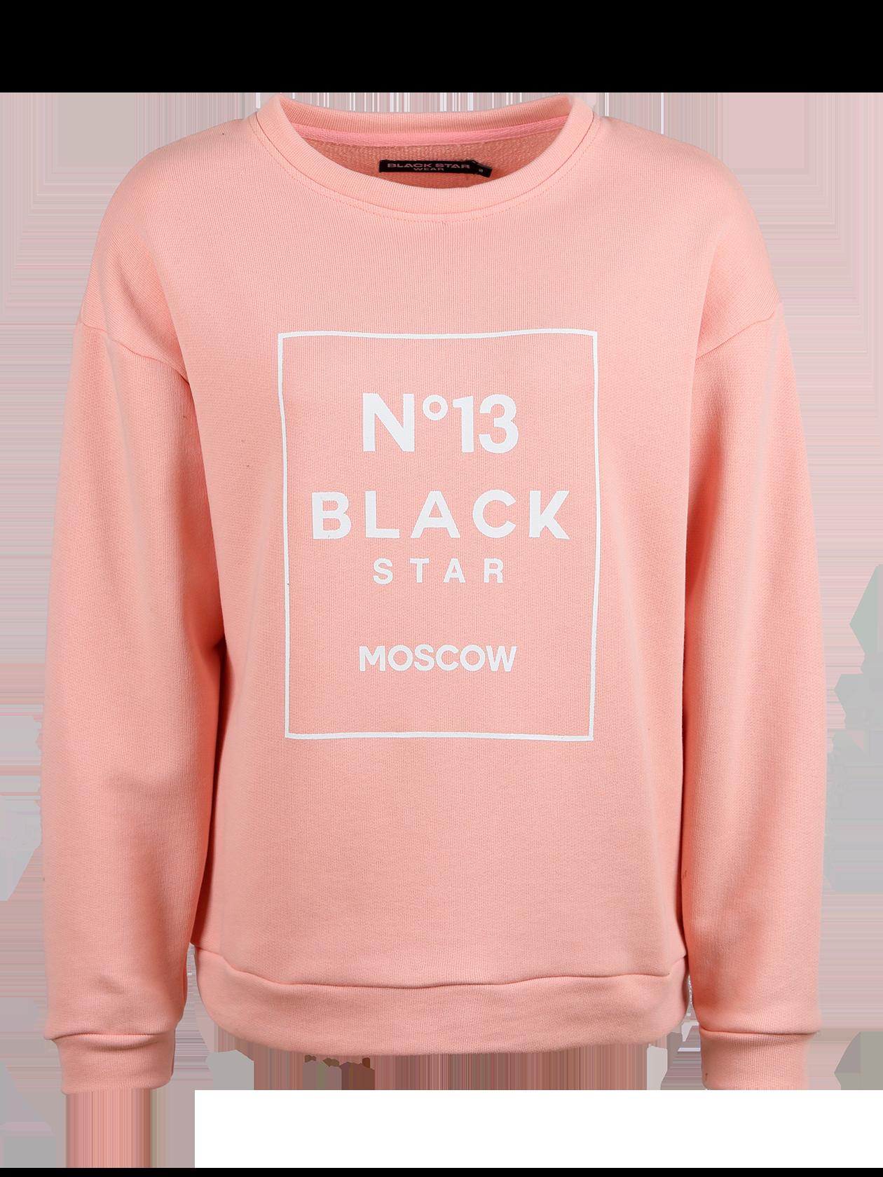 Толстовка женская №13 Black Star от Black Star Wear