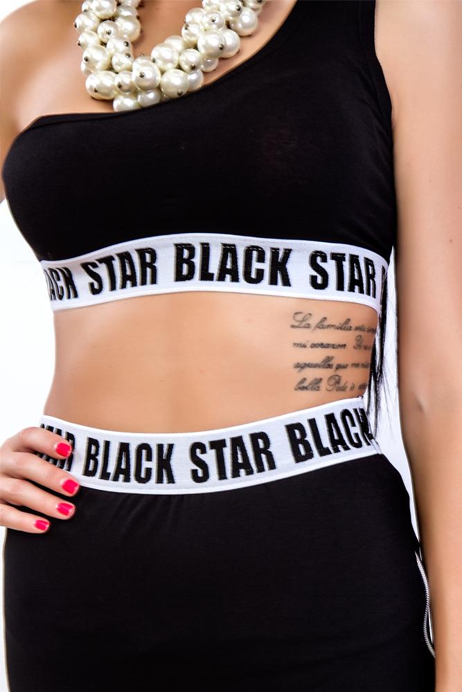 Топ женский RAGGA TOP от Black Star