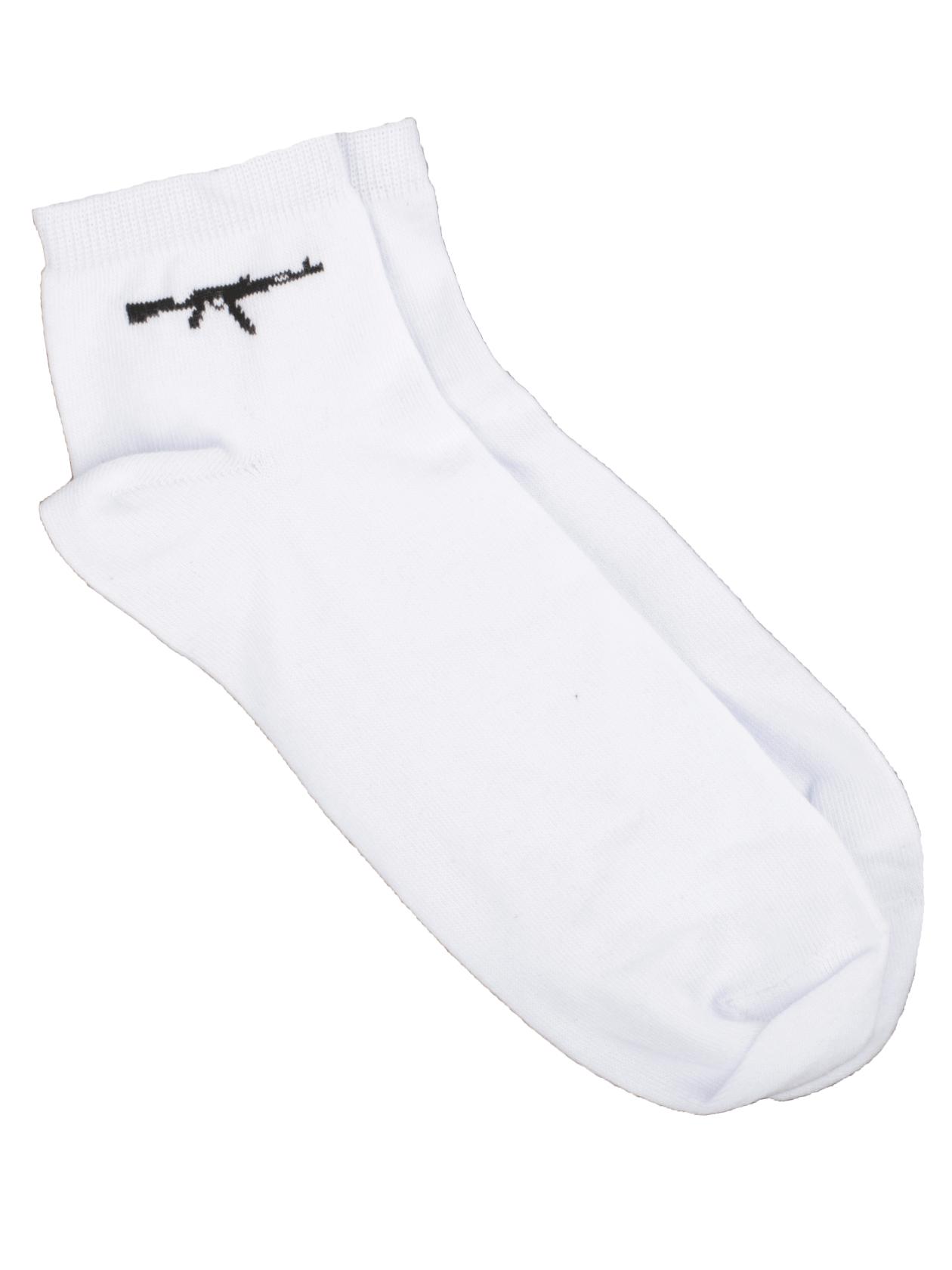Носки унисекс GUNПрактичные и стильные носки унисекс Gun из коллекции Black Star Wear. Модель традиционного дизайна с коротким голенищем, оформленным высококачественной эластичной вставкой. Базовая черная расцветка подходит для каждодневного использования и сочетается с любой обувью. Дизайн дополнен эффектным принтом с автоматом по бокам. Носки сшиты из натурального хлопка премиального качества, обладают высокой износостойкостью. В комплекте представлены две пары.&amp;nbsp;<br><br>Размер: 41/42<br>Цвет: Белый<br>Пол: Унисекс