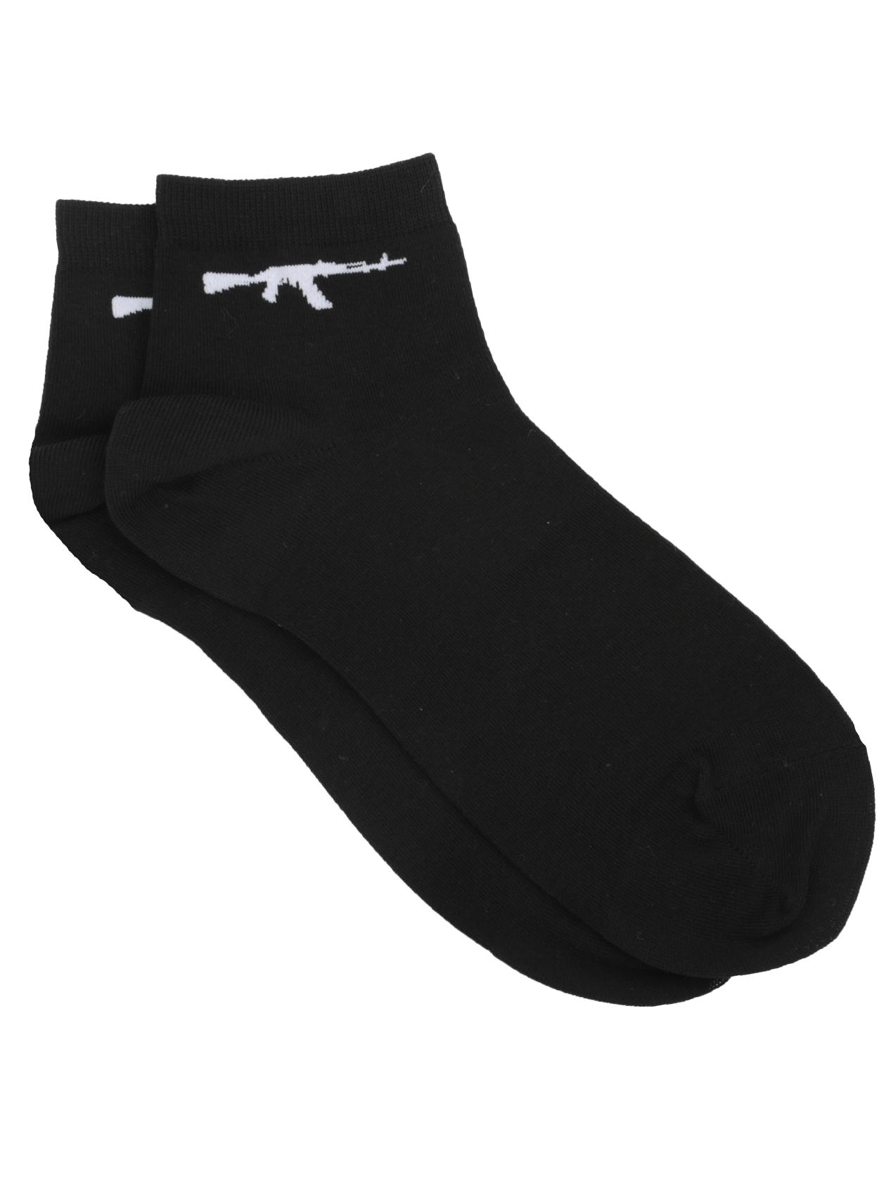 Носки унисекс GUN (2 шт)Комплект носков унисекс Gun из коллекции black Star Wear состоит из двух пар. Модель выполнена в базовой черной расцветке. По краю короткого голенища эластичная окантовка. По бокам стильный принт белого цвета с изображением автомата. Изделие сшито из высококачественного бленда 100% хлопка, отличается практичностью и износостойкостью. Незаменимая вещь в гардеробе активных людей по выгодной цене.<br><br>Размер: 36/38<br>Цвет: Черный/Белый<br>Пол: Унисекс