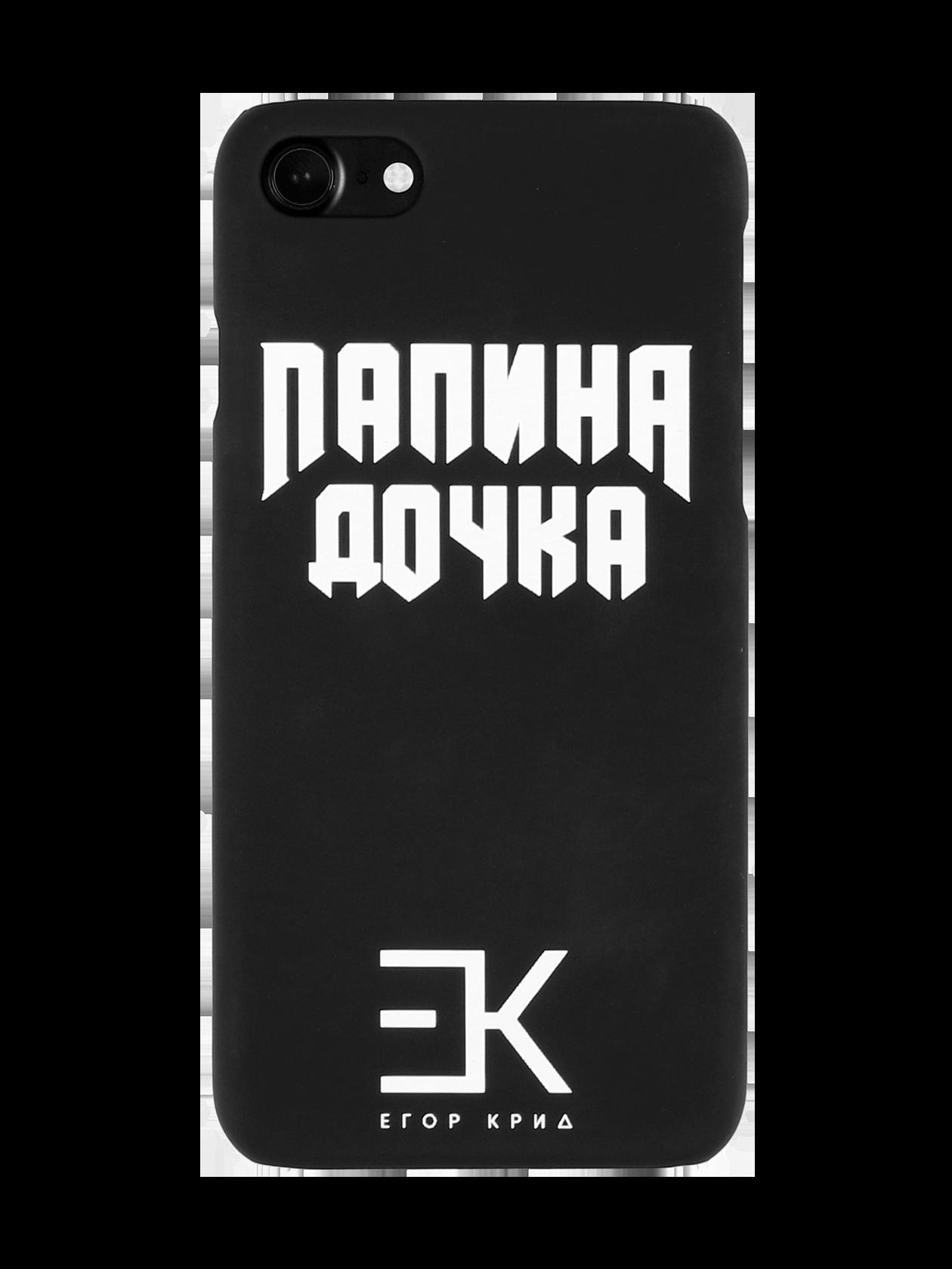 Чехол для телефона DAUGHTER EK<br><br>Размер: 6+<br>Цвет: Черный<br>Пол: Унисекс