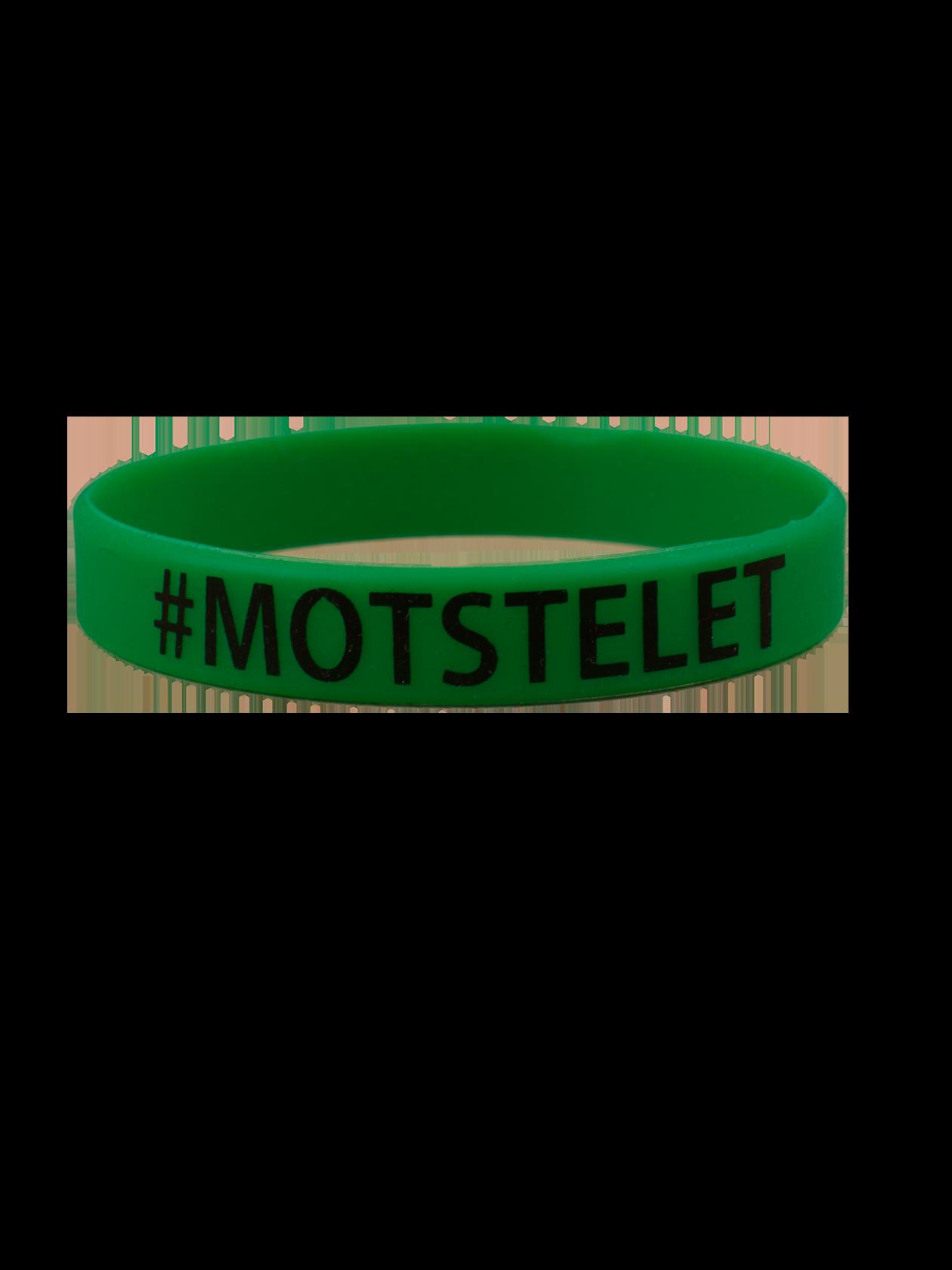 Браслет #MOT STELET, Green