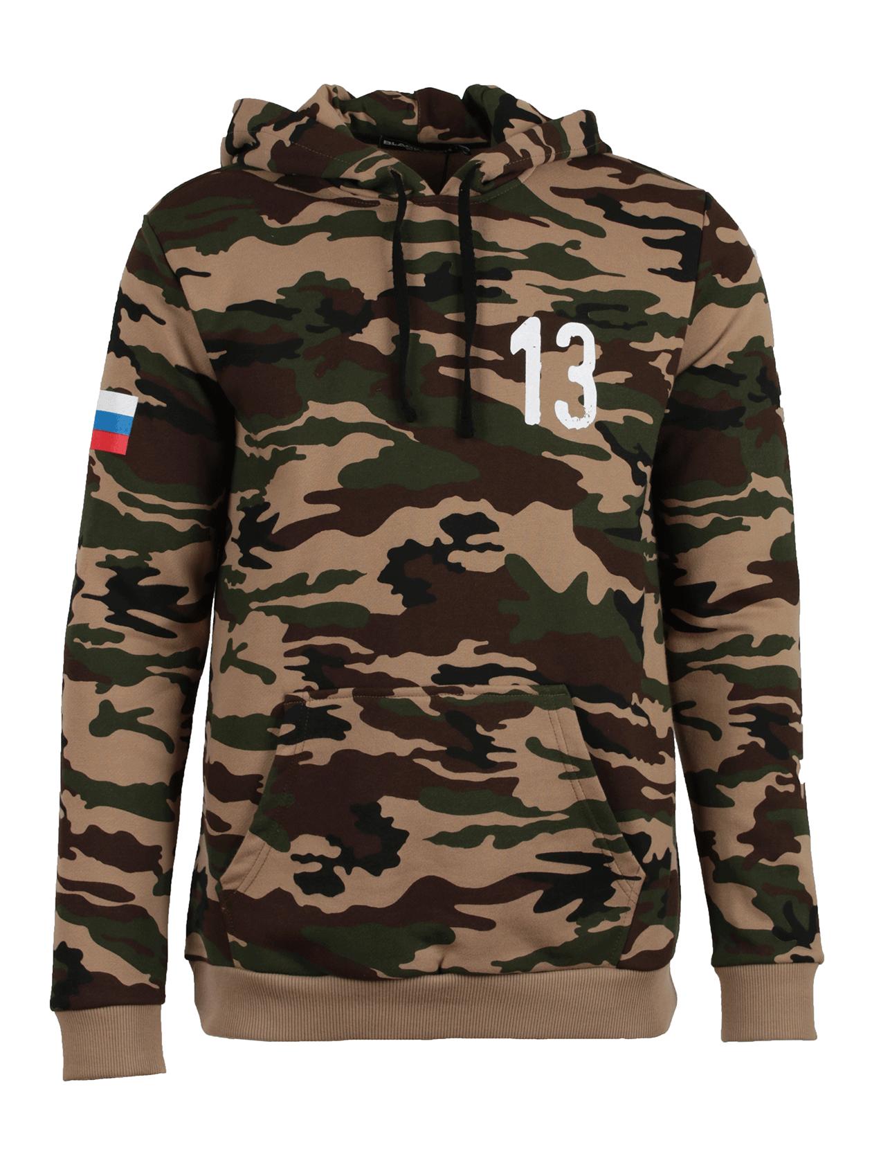 Mens hoodie PROPERTY OF RUSSIA