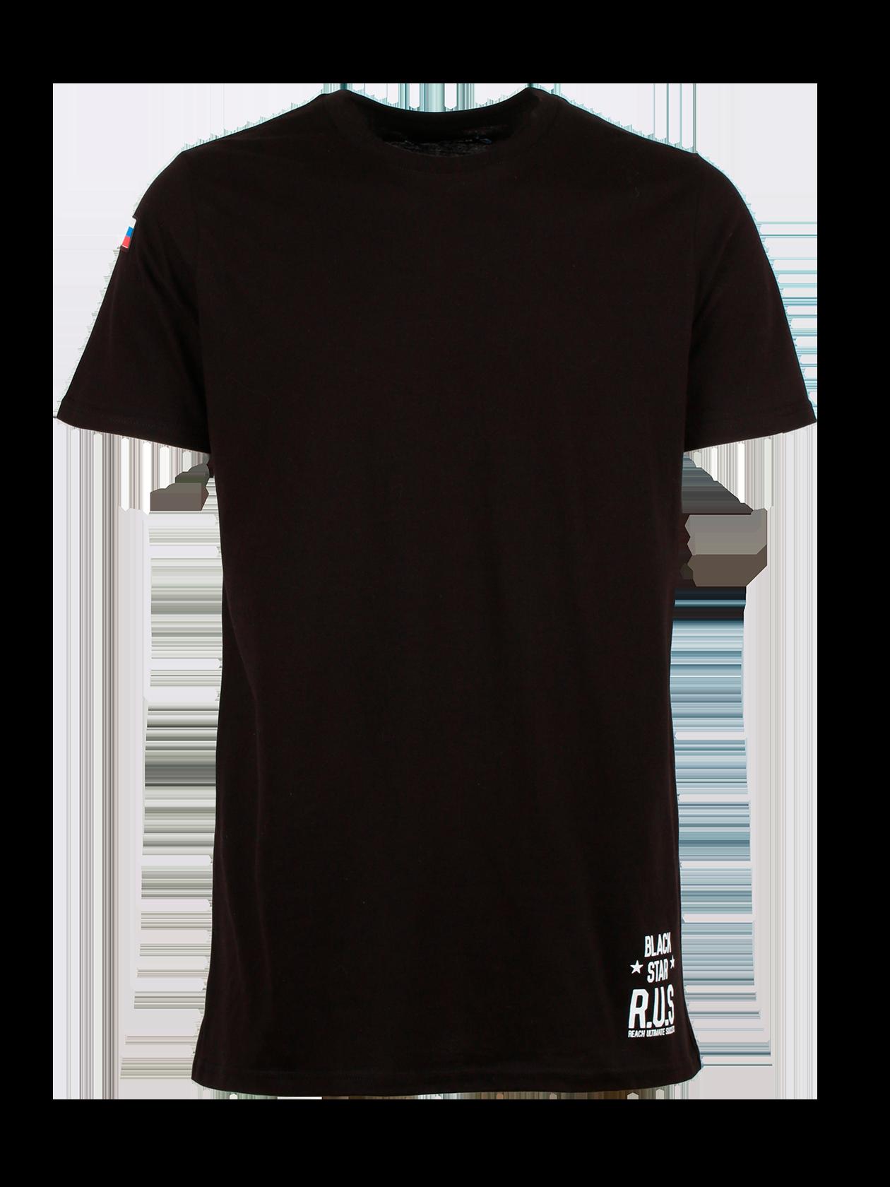 Футболка унисекс BLACK STAR R.U.S.Футболка унисекс Black Star R.U.S. – стильная и практичная вещь для любого сезона из линии одежды Basic. Модель представлена в классическом черном цвете, хорошо комбинирующемся с любой одеждой и обувью. При изготовлении использован 100% хлопок высокого качества, создающий максимум свободы во время движения. Прямой полусвободный силуэт, небольшой рукав, удлиненный крой и округлая горловина. Дизайн дополнен принтом в виде надписи Black Star R.U.S. в нижнем левом боку и патриотичной нашивкой «триколор» на плече.<br><br>Размер: XS<br>Цвет: Черный<br>Пол: Женский
