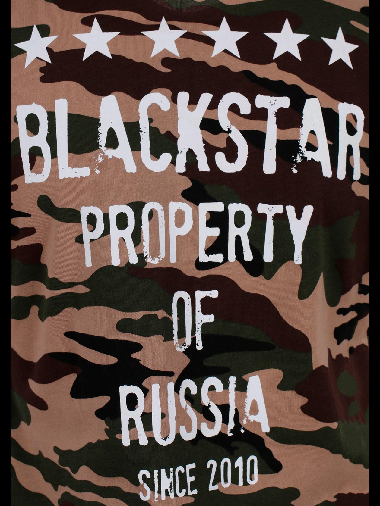 Футболка подростковая PROPERTY OF RUSSIA от Black Star
