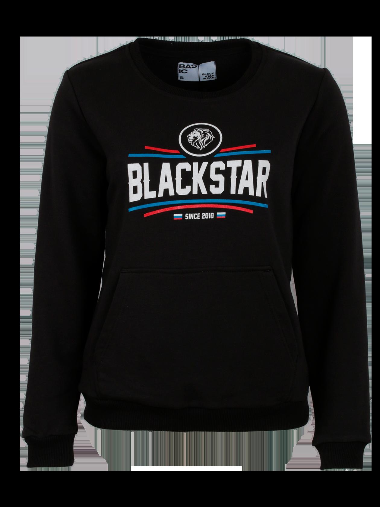 Womens sweatsuit BASIC COLOR<br><br>size: XS<br>color: Black<br>gender: unisex