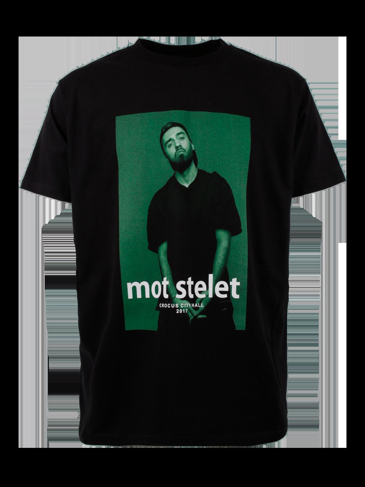 Футболка унисекс MOT STELET GREENФутболка унисекс Mot Stelet Green – стильная новинка из мерча Мота. Модель представлена в лаконичном черном цвете, выделяется оригинальным дизайном в виде принта спереди с портретом артиста в зеленом оформлении. Изделие прямого свободного кроя, со спущенной линией плеча, переходящей в широкий короткий рукав. Удлиненный силуэт вещи позволит создавать разнообразные образы, комбинируя ее с другой одеждой. Горловина с неглубоким вырезом, дополнена эластичной трикотажной тканью, внутри жаккардовая нашивка с логотипом Black Star Wear.<br><br>Размер: M<br>Цвет: Черный<br>Пол: Женский